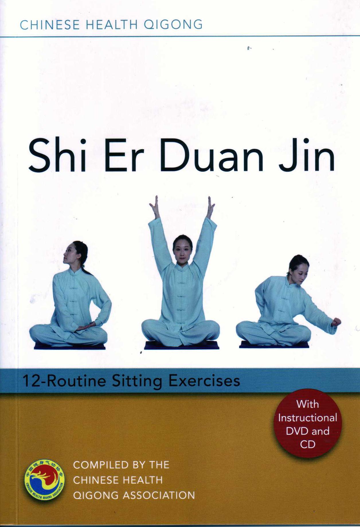 Shi Er Duan Jin - with DVD - AcuMedic Shop