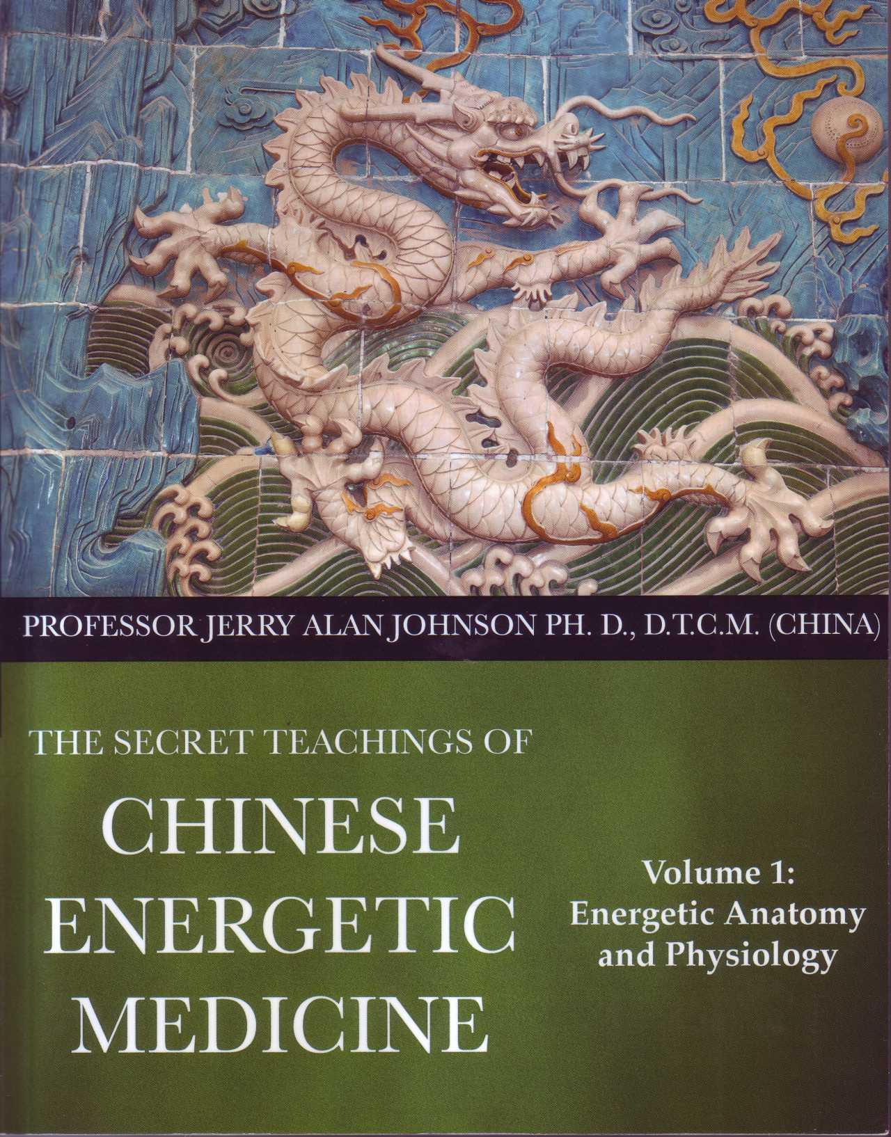 Secret Teachings of Chinese Qigong Therapy - Vol 1 - AcuMedic Shop