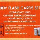 Study Flash Cards Set 2: Common Chinese Herbal Formulae